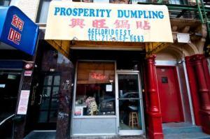 NYCdumplingsprosperity